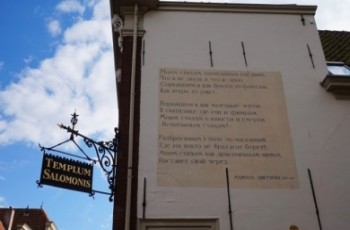 Leiden, poesie sui muri